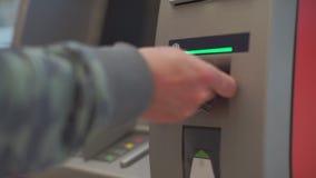 Entrada de la tarjeta de crédito almacen de metraje de vídeo