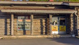 Entrada de la tienda de chucherías Imágenes de archivo libres de regalías