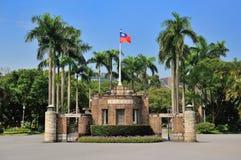 Entrada de la universidad de Taiwán nacional Imágenes de archivo libres de regalías