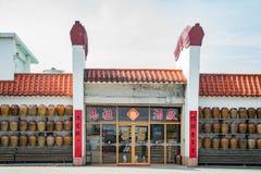 Entrada de Matsu Winery foto de stock