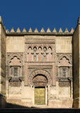 Entrada de Mezquita foto de stock