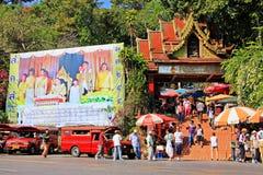 Entrada de Wat Phra That Doi Suthep, Chiang Mai, Tailândia Imagem de Stock