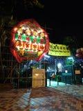 Entrada del Año Nuevo lunar chino Hong-Kong justa Fotografía de archivo libre de regalías