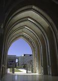 Entrada del arco a la mezquita de Putrajaya Imagenes de archivo