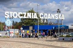Entrada del astillero de Gdansk Imagenes de archivo