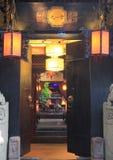 Entrada del café del chino tradicional en Chengdu Foto de archivo