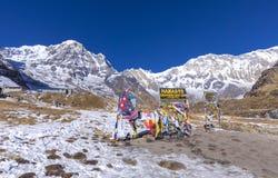 Entrada del campo bajo de Annapurna imagen de archivo libre de regalías