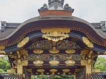Entrada del castillo de Nijo Foto de archivo libre de regalías