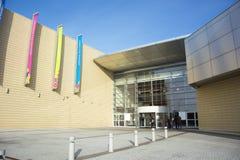Entrada del centro comercial Imágenes de archivo libres de regalías