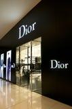 Entrada del departamento de Dior Imágenes de archivo libres de regalías