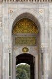 Entrada del detalle del palacio de Topkapi Fotos de archivo libres de regalías