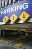 Entrada del estacionamiento imagen de archivo libre de regalías