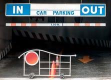 Entrada del estacionamiento del coche Imagen de archivo libre de regalías