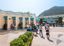 Entrada del parque Hong Kong del océano Foto de archivo libre de regalías