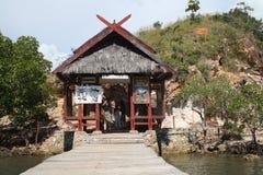 Entrada del parque nacional de Komodo imágenes de archivo libres de regalías
