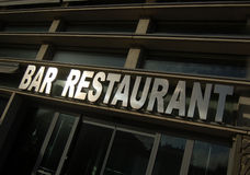 Entrada del restaurante de la barra Foto de archivo libre de regalías