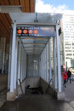 42 entrada del St Bryant Park Subway Station en NYC Imagenes de archivo