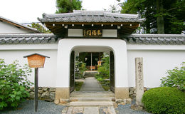 Entrada del templo Fotografía de archivo libre de regalías