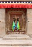 Entrada del templo Imagen de archivo libre de regalías