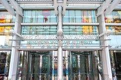 Entrada dianteira do arranha-céus de dois IFC, Hong Kong fotografia de stock royalty free