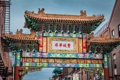Entrada do bairro chinês Imagem de Stock Royalty Free