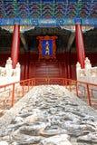Entrada do emple de Confucius, Pequim, China fotografia de stock