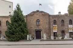 Entrada do museu nacional da arqueologia na cidade de Sófia, Bulgária Fotos de Stock