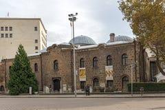 Entrada do museu nacional da arqueologia na cidade de Sófia, Bulgária Imagens de Stock