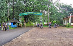 Entrada do santuário de animais selvagens de Netravali Foto de Stock