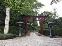 Entrada do santuário de Nezu Jinja Foto de Stock