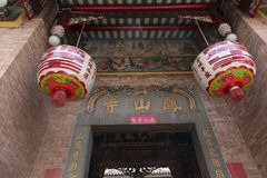 Entrada en el templo chino Foto de archivo libre de regalías