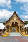 Entrada en templo budista en Chiang Rai, Tailandia Imágenes de archivo libres de regalías