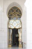 Entrada grande da mesquita Imagens de Stock Royalty Free