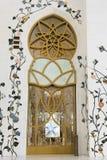 Entrada grande da mesquita Fotografia de Stock Royalty Free