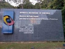Entrada IVIC al instituto del venezolano para la investigación científica foto de archivo libre de regalías