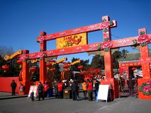 Entrada justa del templo del Año Nuevo chino Imágenes de archivo libres de regalías
