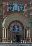 Entrada a la catedral del St Vladimir Imagen de archivo libre de regalías
