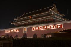 Entrada a la ciudad Prohibida en la noche Fotografía de archivo libre de regalías