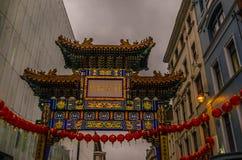 Entrada majestuosa a la ciudad de China en ciudad Foto de archivo