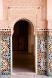 Entrada marroquí Foto de archivo libre de regalías