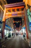 Entrada a Melbourne Chinatown Imagen de archivo libre de regalías