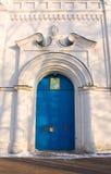 Entrada na catedral imagens de stock