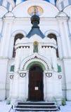 Entrada na catedral imagem de stock