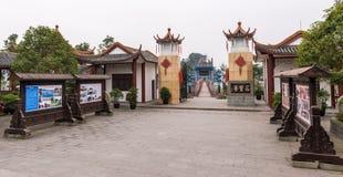 Entrada para empedrar el puente que lleva a Shibaozhai Fotografía de archivo libre de regalías