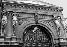 Entrada a Pasajul Macca-Vilacrosse, Bucareste, Romênia Fotos de Stock Royalty Free