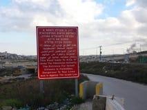 Entrada perigosa para israelitas Foto de Stock