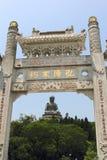 Entrada a Po Lin Temple Imagen de archivo