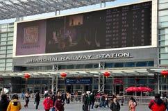 Entrada principal China del ferrocarril de Shangai Imagen de archivo