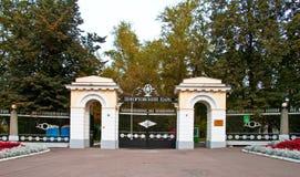 Entrada principal del parque de Lefortovo Imagen de archivo