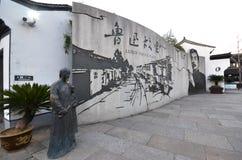 Entrada principal do histori cênico de Lu Xun do escritor chinês famoso foto de stock